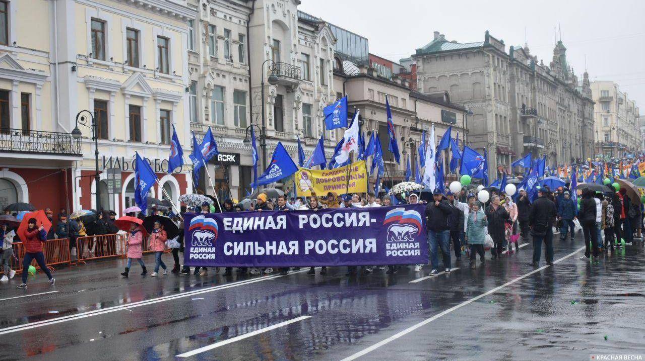 Колонна партии «Единая Россия». Первомайская демонстрация. Владивосток