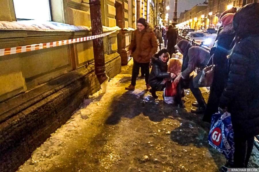 Санкт-Петербург. Прохожие помогают подняться женщине