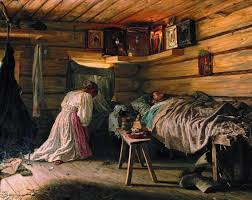 Больной муж (1881)