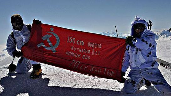 Альпинисты водружают Знамя Победы на Эльбрусе, 2015 год