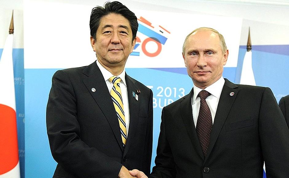 Синдзо Абэ и Владимир Путин [kremlin.ru]