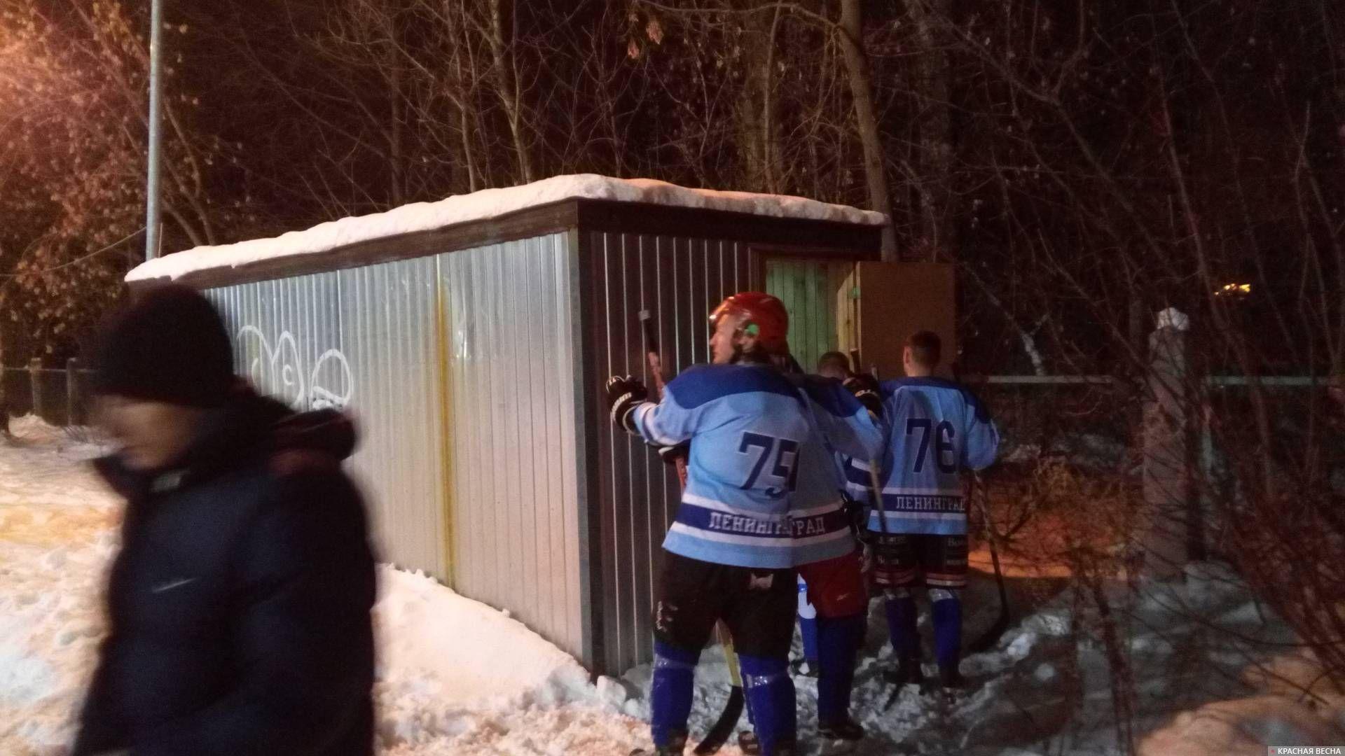 Раздевалка хоккейной команды Авиагородка. Санкт-Петербург