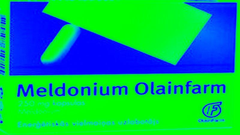 Упаковка мельдония
