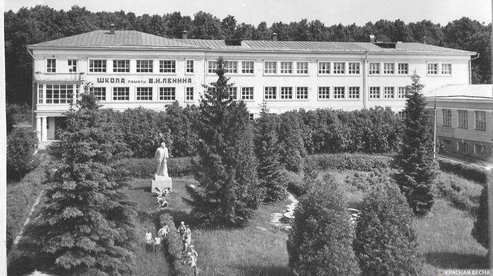 Школа «Горки» в советское время