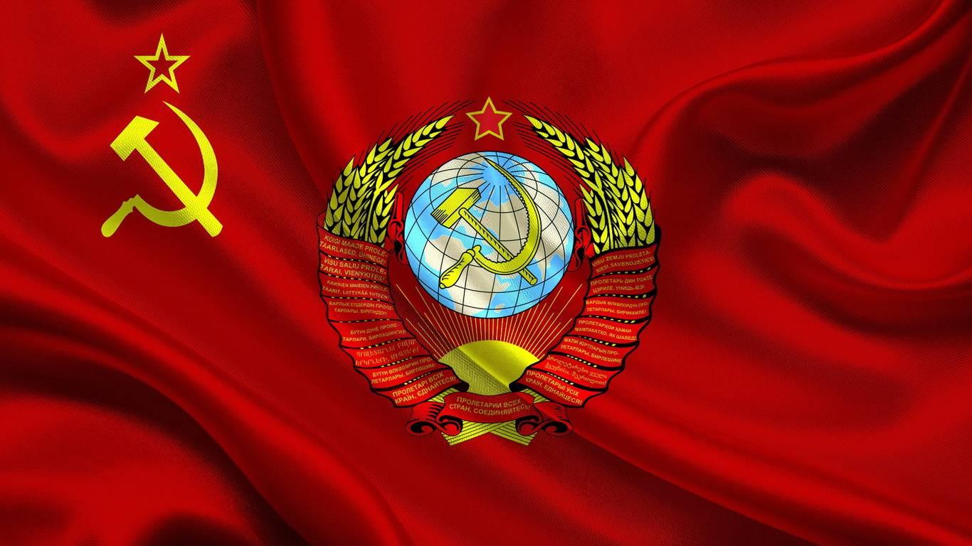 Герб и флаг Союза Советских Социалистических Республик