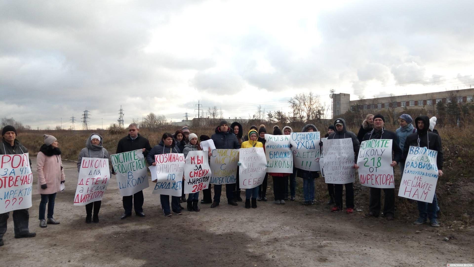 Моссовый пикет родительской общественности в защиту школы, напротив тюремной колонии и неподалеку от кладбища