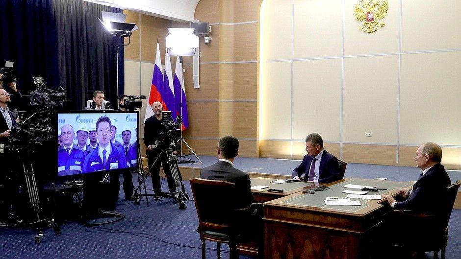 Церемония ввода в эксплуатацию газопровода «Сила Сибири»