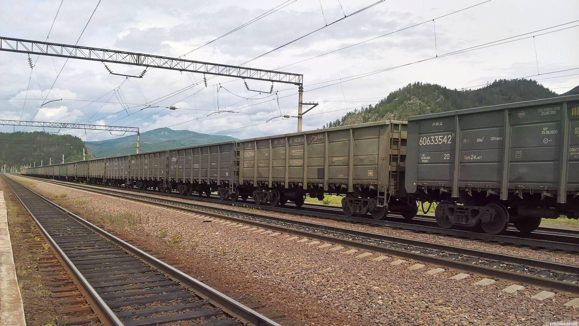 Товарный поезд