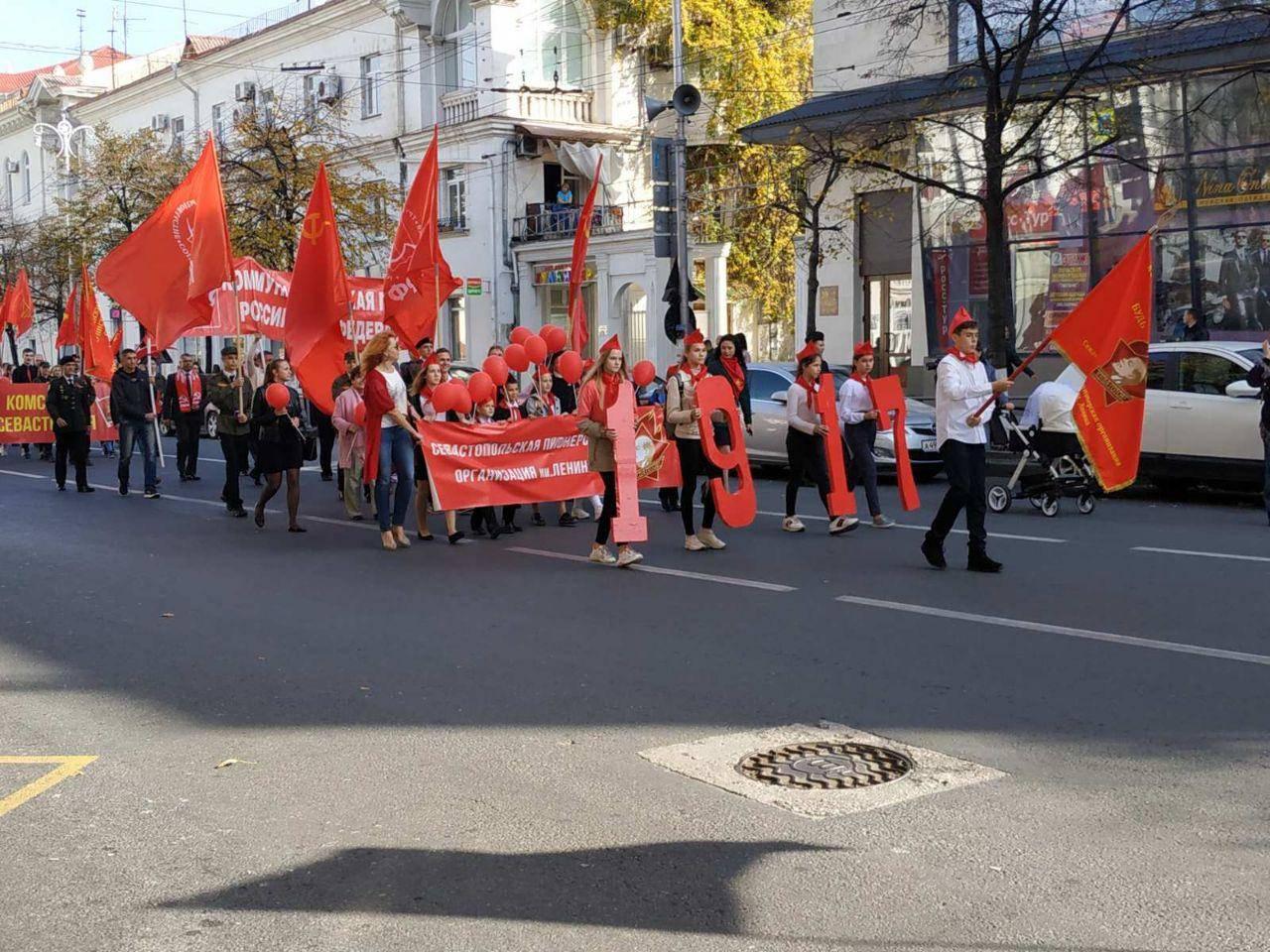 Севастополь. 7 ноября 2019 г. Праздничное шествие в честь 102-й годовщины Великой Октябрьской социалистической революции