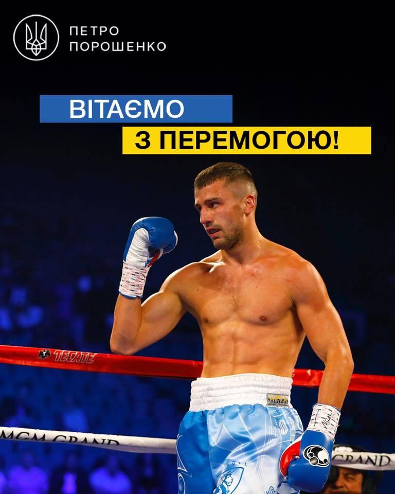 Вопреки надписи, на фото изображен профессиональный боксер Александр Гвоздик, а не президент Петр Порошенко.