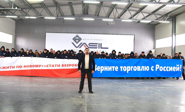Протест на «ЗЖБК-15» [twitter.com]