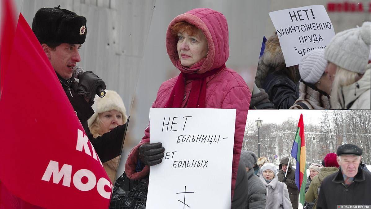 Протесты против сноса больницы.