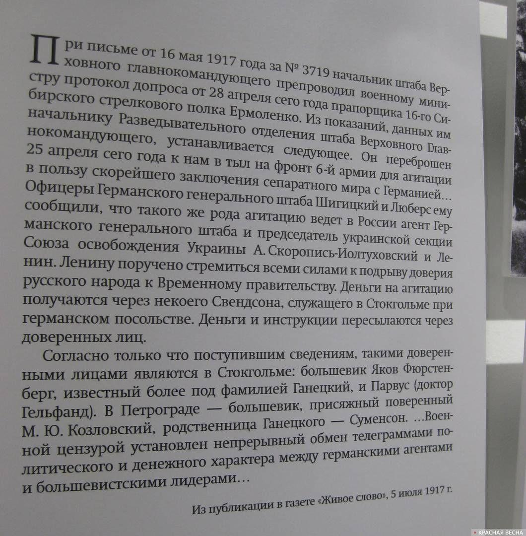 Выставка «Человек на переломе». Музей Достоевского. Санкт-Петербург. 07.08.2019