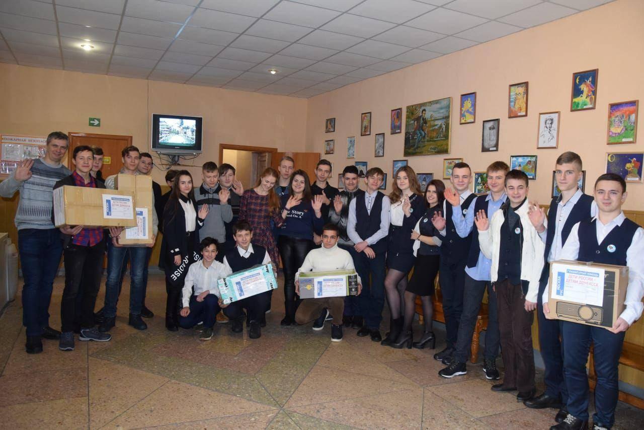 Гуманитарная помощь от РВС школам ЛНР