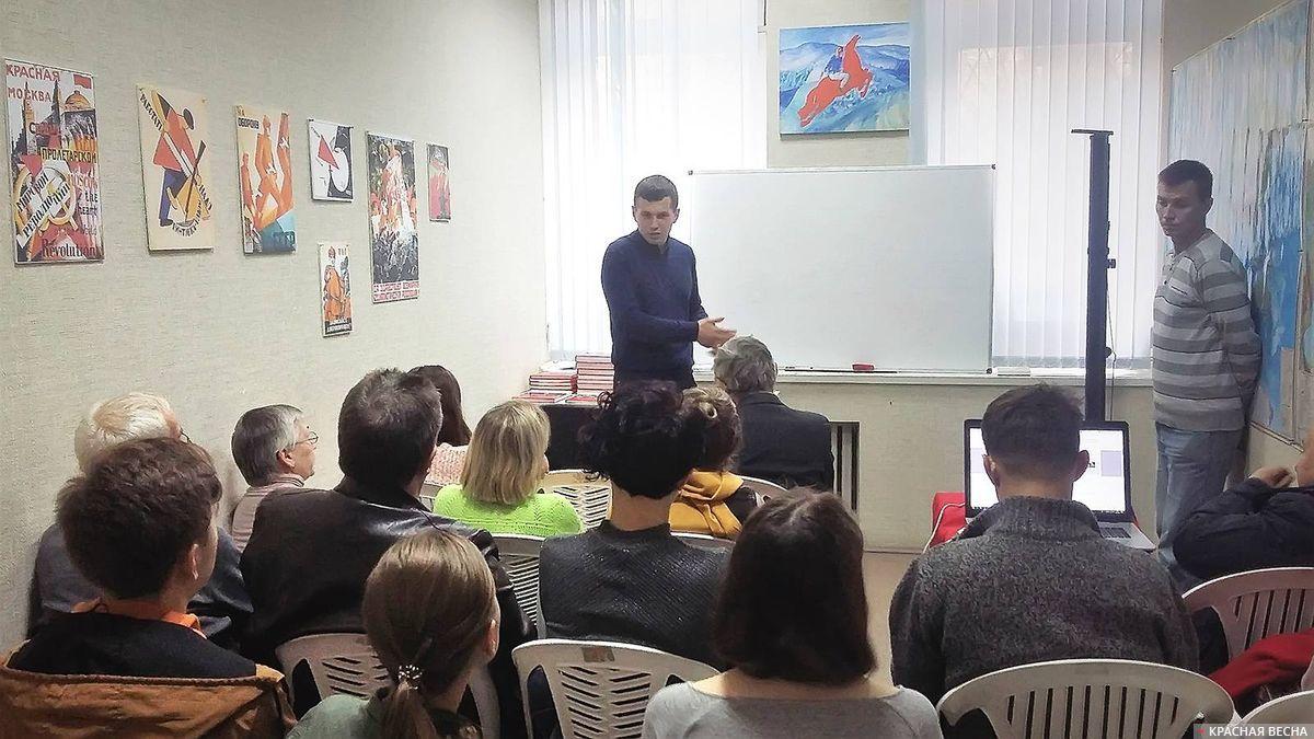 Встреча «Сути времени» в Екатеринбурге