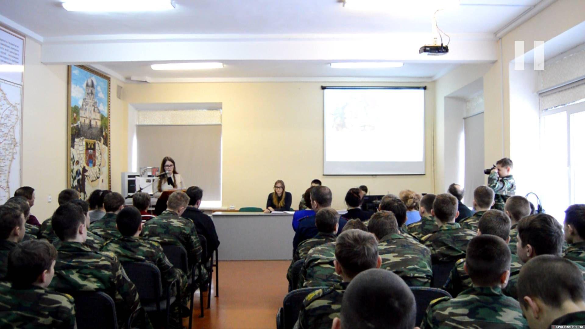 Конференция в Донском казачьем кадетском корпусе. Новочеркасск