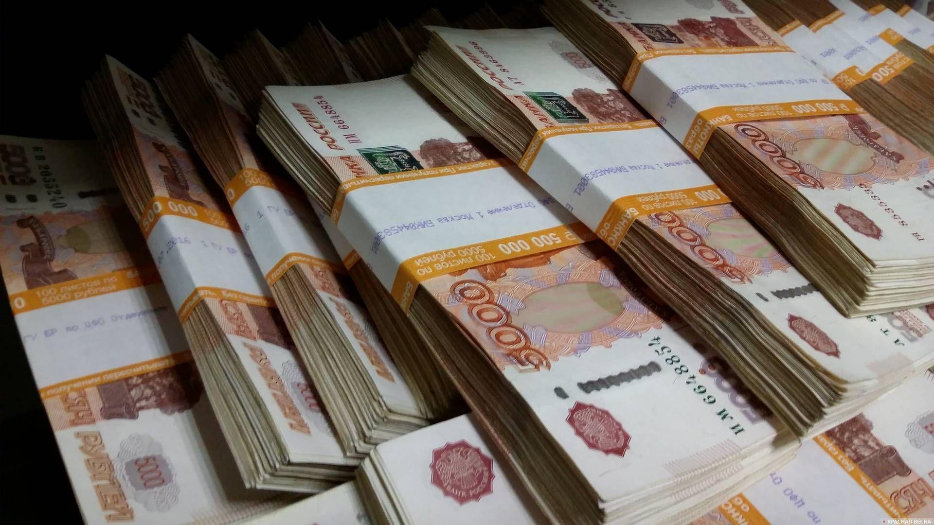 Совкомбанк кредит для пенсионеров неработающих отзывы