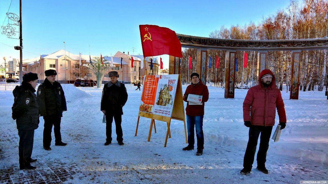 Пикет на годовщину Великого Октября. Ханты-Мансийск. 05.11.18