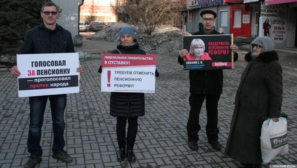 Пикет против пенсионной реформы в Томске