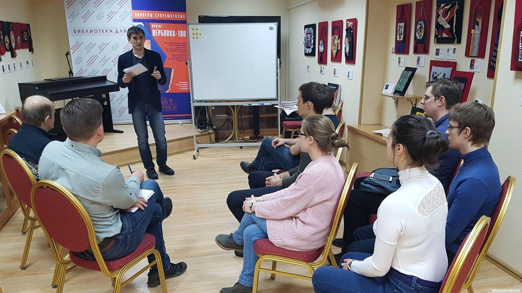 Встреча с гражданами в московской библиотеке имени А. Н. Толстого