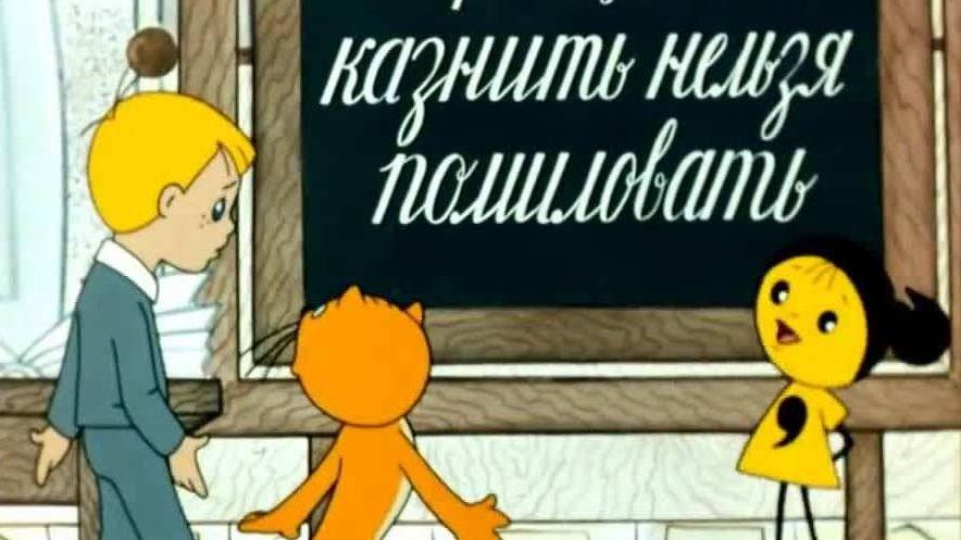 ВМолдове хотят лишить русский язык особого статуса