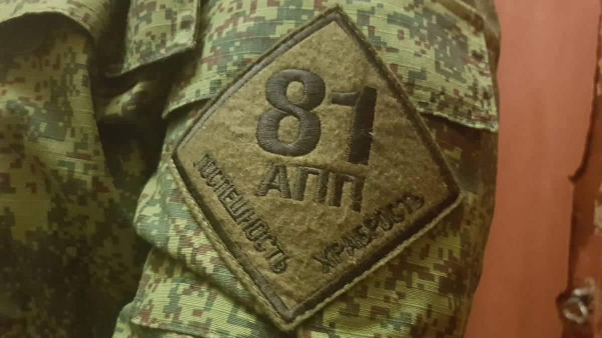 Шеврон Военно-патриотического клуба памяти 81 Апшеронского пехотного полка. г. Орел