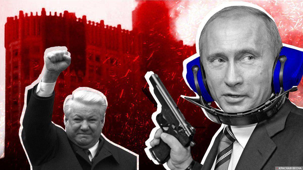 Путин победившего ельцинизма