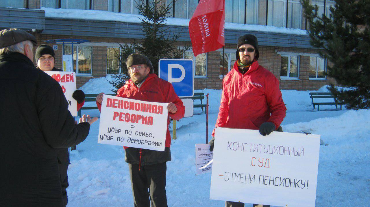 Пикет против пенсионной реформы в Лукерьино