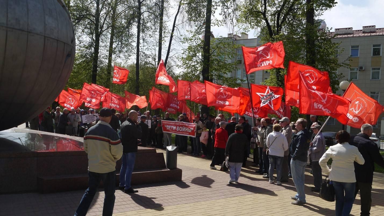 Первомайский митинг КПРФ. Брянск