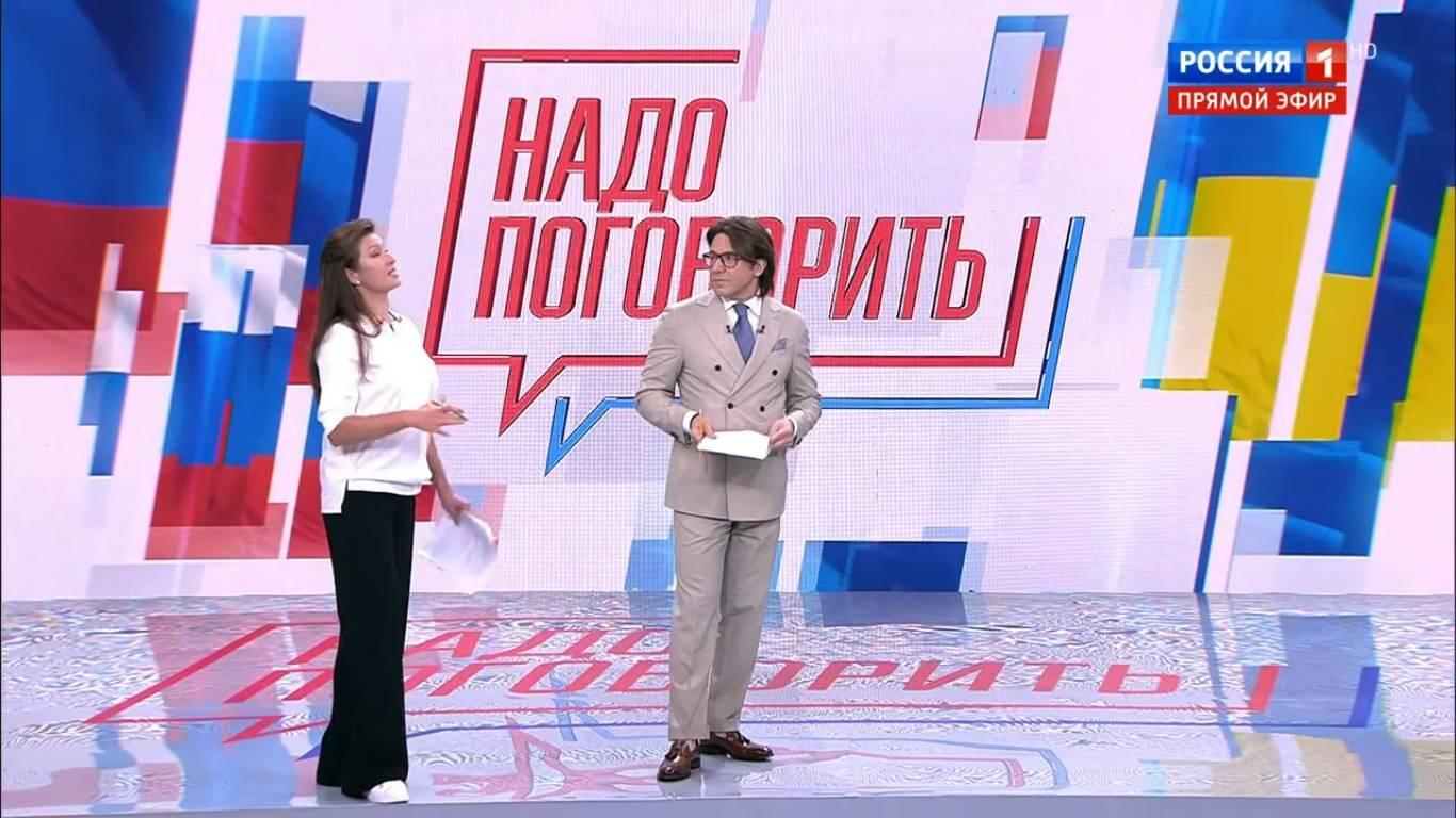 Кадр трансляции передачи «Надо поговорить»