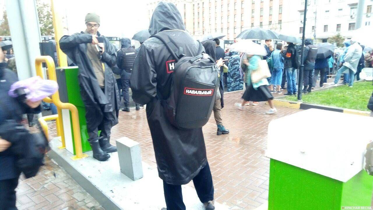 Активисты Навального