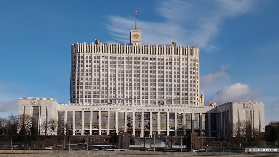 Дом Правительства Российской Федерации [Вячеслав Седых © ИА Красная Весна]