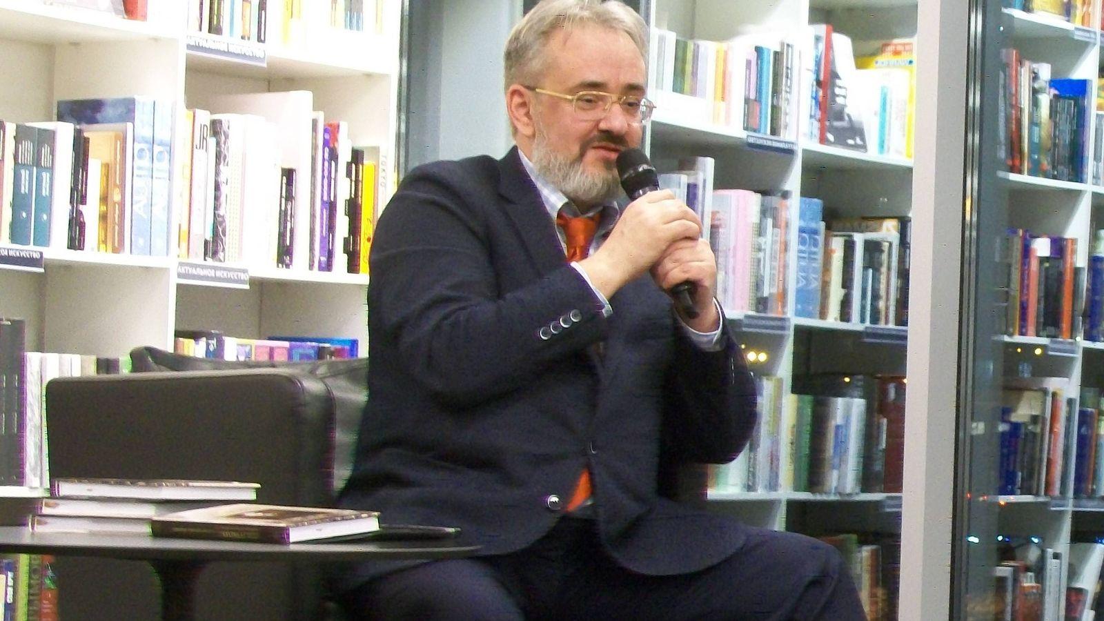 Виктор Козодой в Ельцин-центре