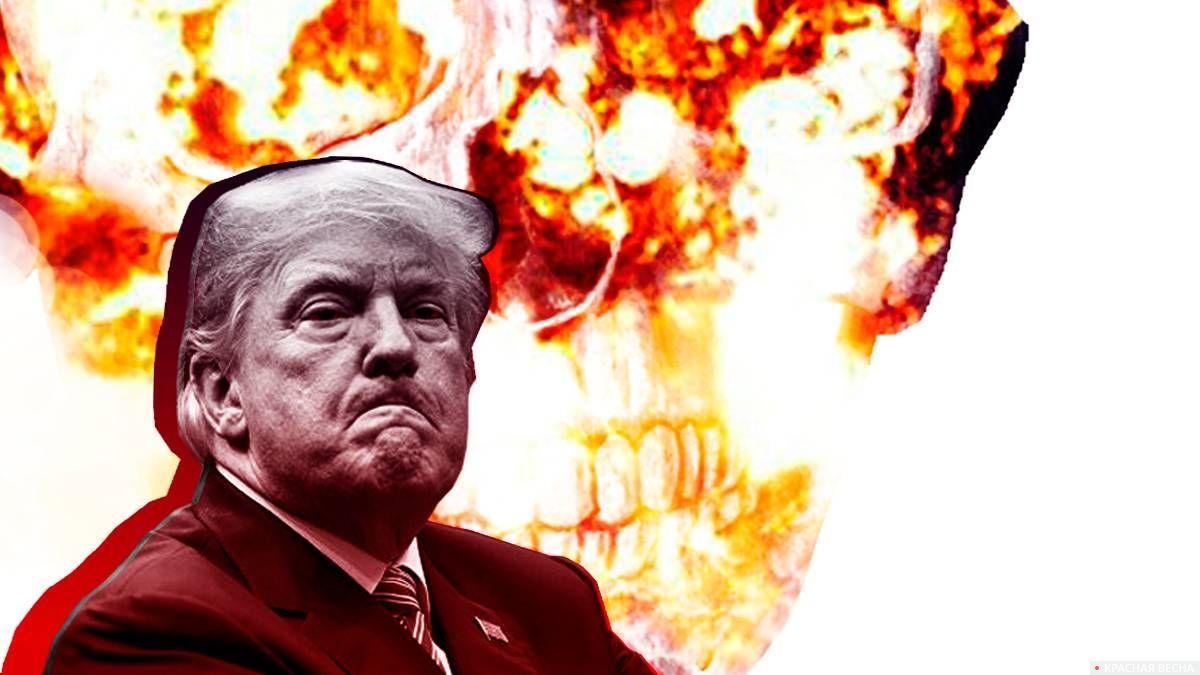 Трамп - поджигатель войны