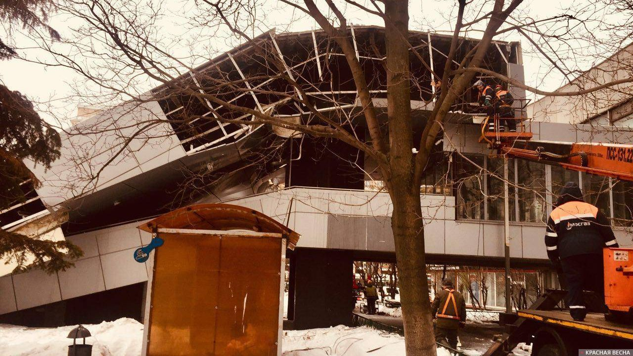 Обрушение входа института «Гидропроект»