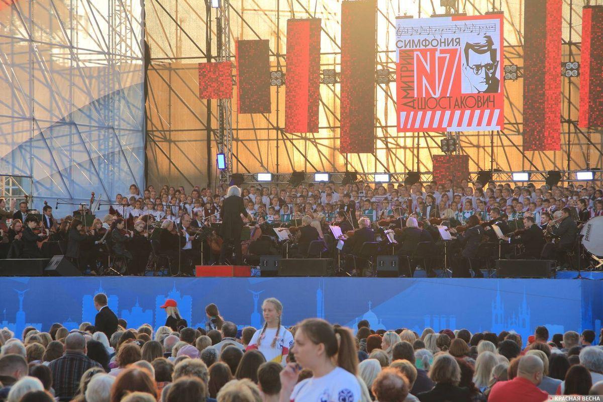 Фестиваль «Седьмая Симфония». Самара