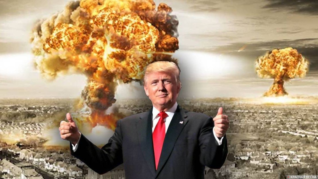 Американская внешняя политика