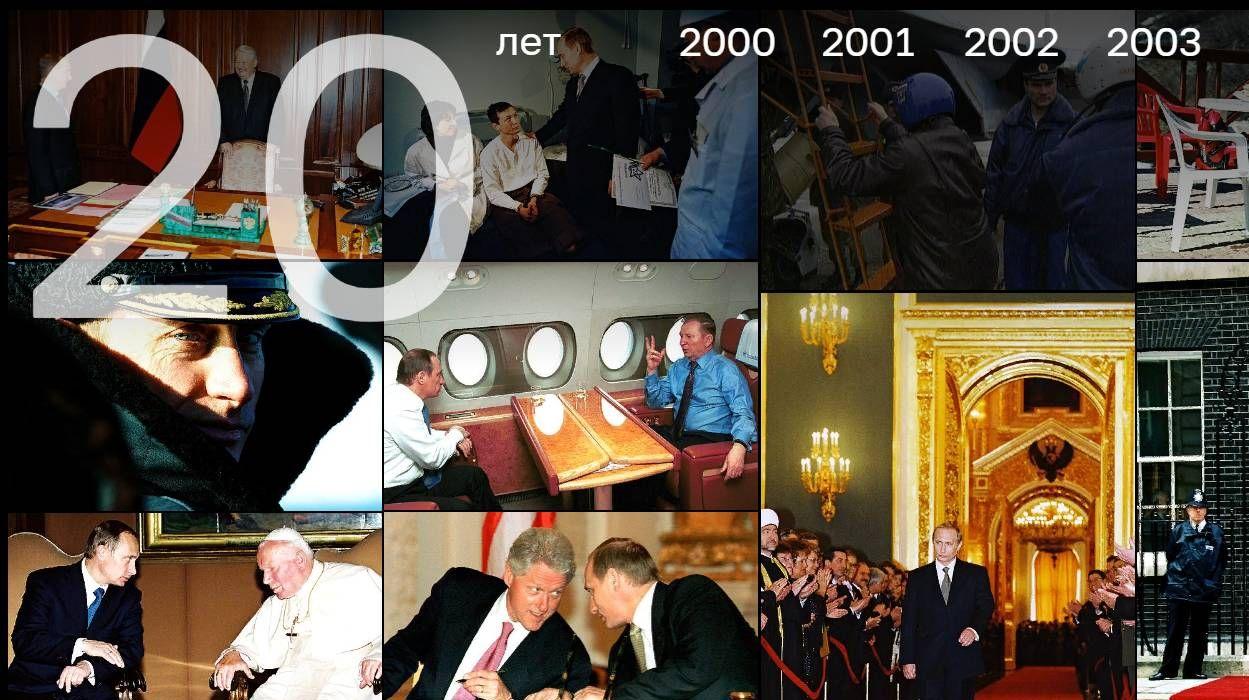 Скриншот альбома из архивных фотографий и видеозаписей