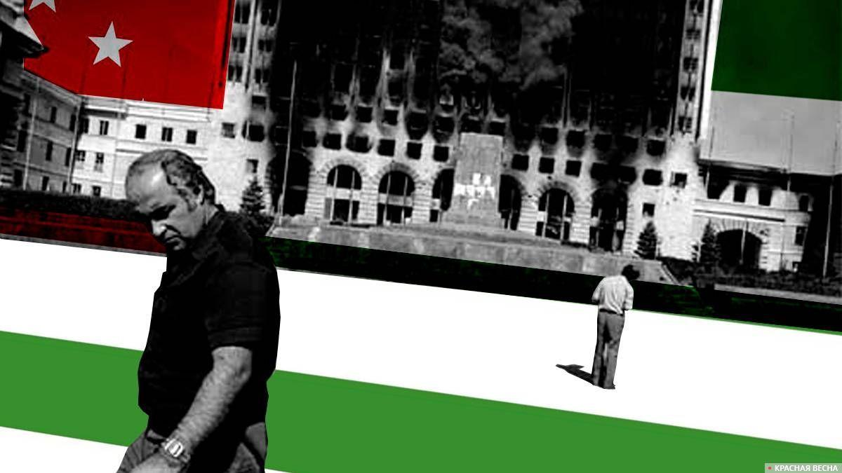 Абхазия после войны