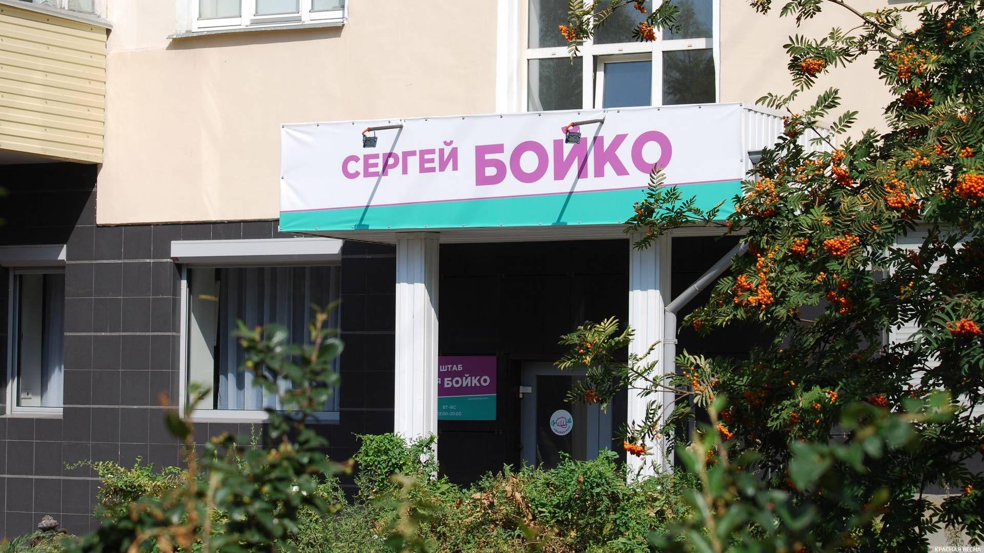 Ночной клуб эгоист новосибирск кропоткина 271 клубы с кальяном москвы
