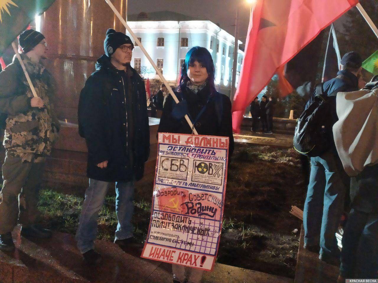 На периферии левацкого митинга