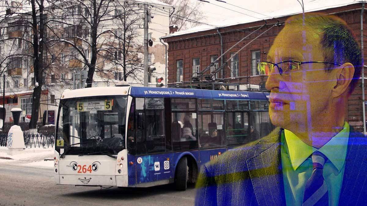 Пермский троллейбус и мэр города Дмитрий Самойлов