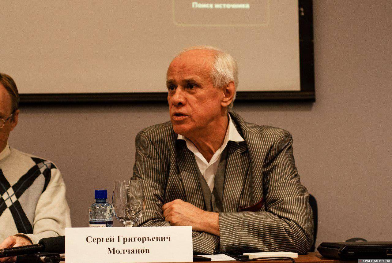 Сергей Григорьевич Молчанов
