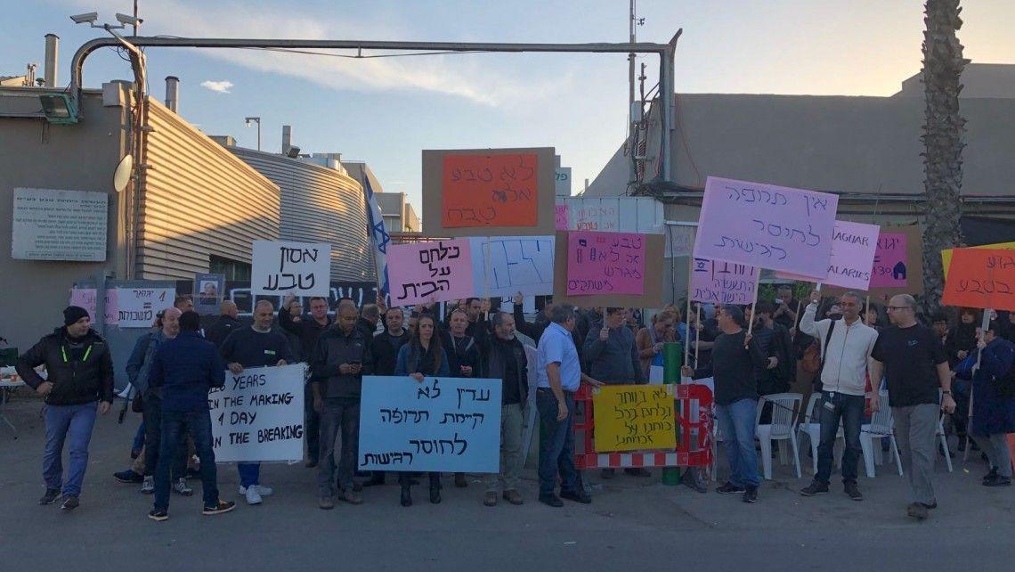 Рабочие интернационального израильского аэропорта бастуют вподдержку увольняемых фармацевтов