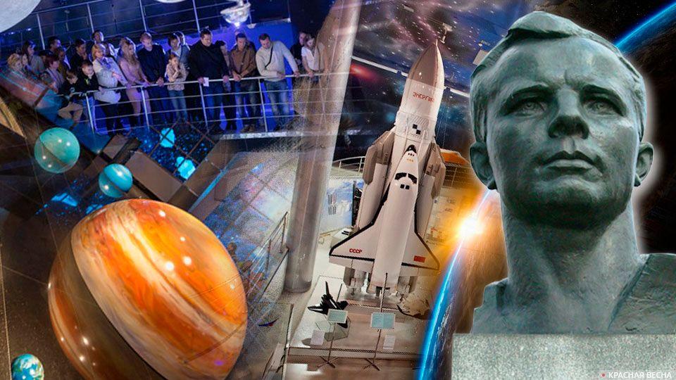 Космические музеи