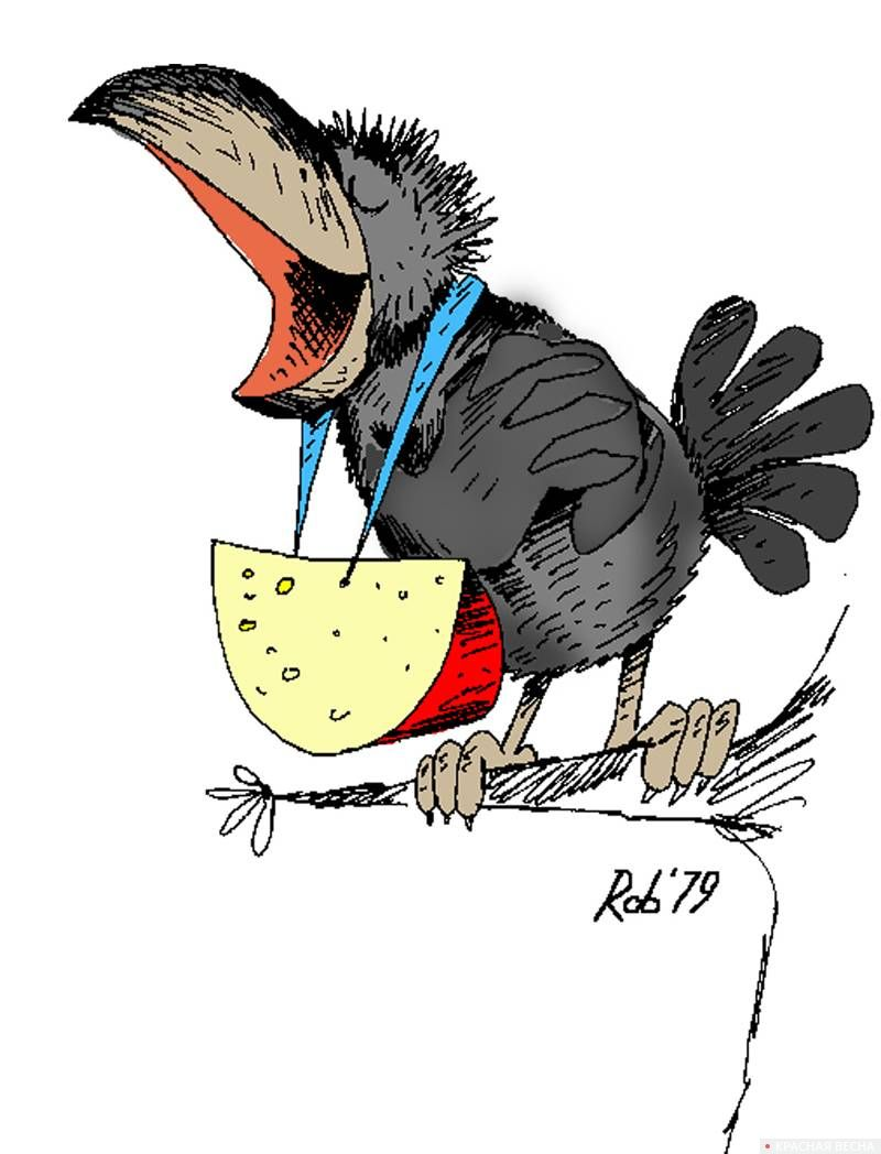 Доверчивая ворона
