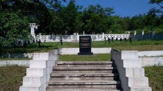 Кладбище чехословацких легионеров в г. Владивосток, Приморский край
