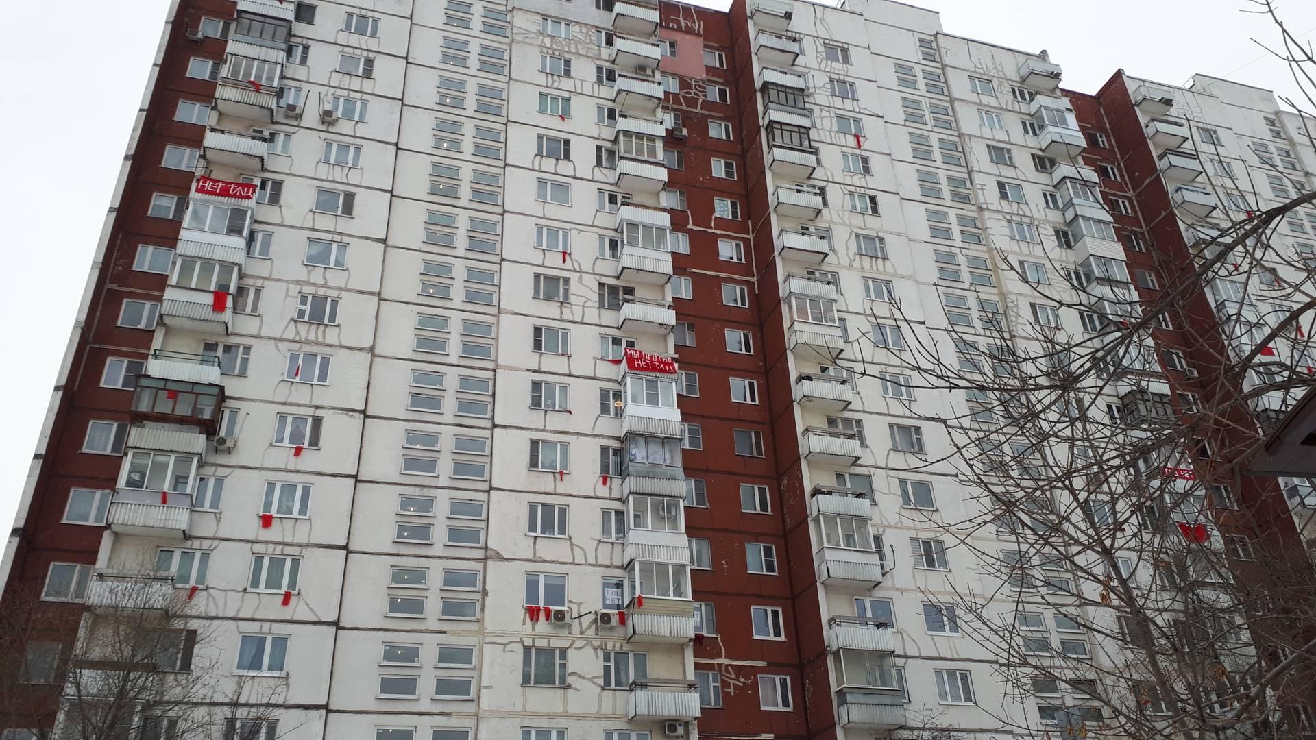 Флаги в окнах дома 2 по улице Сусанина