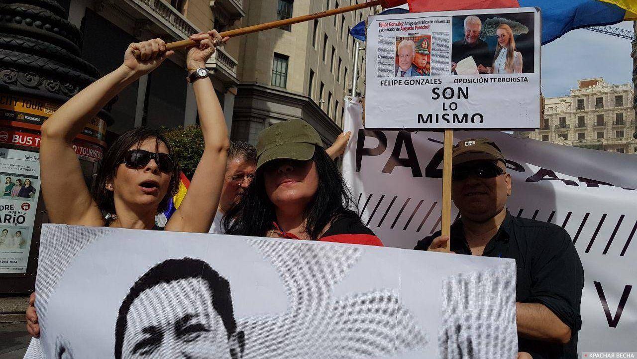Мадрид поддерживает правительство Мадуро 27 мая 2017