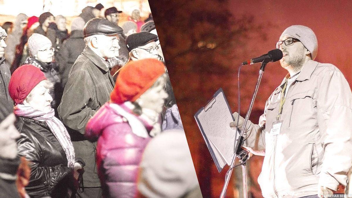 Первоуральск, митинг «Отстоим социальные завоевания Октября – нет пенсионной реформе!»